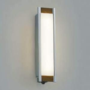 コイズミ照明 LED一体型ポーチ灯 防雨型 白熱球40W相当 電球色 マルチタイプ人感センサ付 シルバーメタリック/ウォームブラウン AU45227L