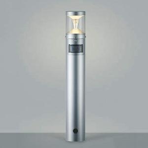 コイズミ照明 LED一体型ガーデンライト 《TWIN LOOKS》 防雨型 モダンタイプ 白熱球60W相当 電球色 マルチタイプ人感センサ付 シルバーメタリック AU45488L