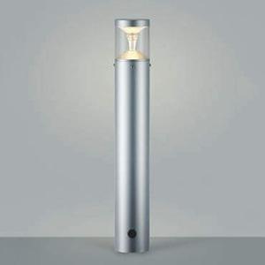 コイズミ照明 LED一体型ガーデンライト 《TWIN LOOKS》 防雨型 モダンタイプ 白熱球60W相当 電球色 調光タイプ シルバーメタリック AU45490L