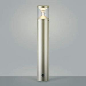 コイズミ照明 LED一体型ガーデンライト 《TWIN LOOKS》 防雨型 モダンタイプ 白熱球60W相当 電球色 調光タイプ ウォームシルバー AU45491L