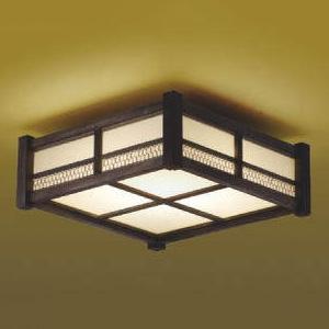 コイズミ照明 LED小型シーリングライト 《炉廓》 FHC28W相当 電球色 調光タイプ AH47450L