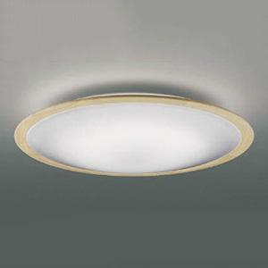 コイズミ照明 LEDシーリングライト 《FIGMO》 ~12畳用 調光・調色タイプ 電球色~昼光色 リモコン付 ナチュラルウッド AH48867L