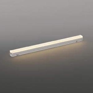 コイズミ照明 エクステリア間接照明 防雨型 900mmタイプ 電球色 調光タイプ AU49041L