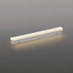 コイズミ照明 エクステリア間接照明 防雨型 600mmタイプ 電球色 調光タイプ AU49042L