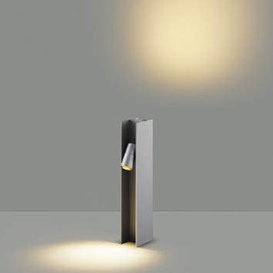 コイズミ照明 LEDエクステリアポールライト 防雨型 アップ+フロアウォッシュタイプ 400mmタイプ 白熱球40W×2灯相当 電球色 サテンシルバー AU49053L