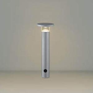コイズミ照明 LEDエクステリアポールライト 防雨型 400mmタイプ 電球色 サテンシルバー AU49067L