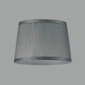 コイズミ照明 セード テーブルスタンド用 グレー色オーガンジープリーツ AE49322E