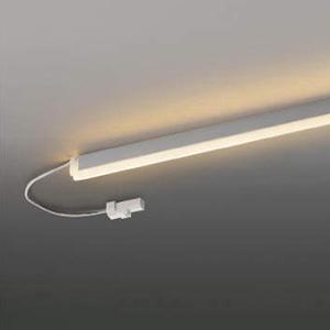 コイズミ照明 間接照明 《Rigid》 1200mmタイプ 2500K 調光タイプ マグネット3コ付 AL91995L