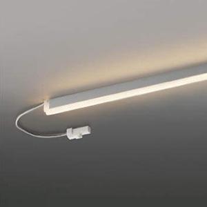 コイズミ照明 間接照明 《Rigid》 1200mmタイプ 2700K 調光タイプ マグネット3コ付 AL92000L
