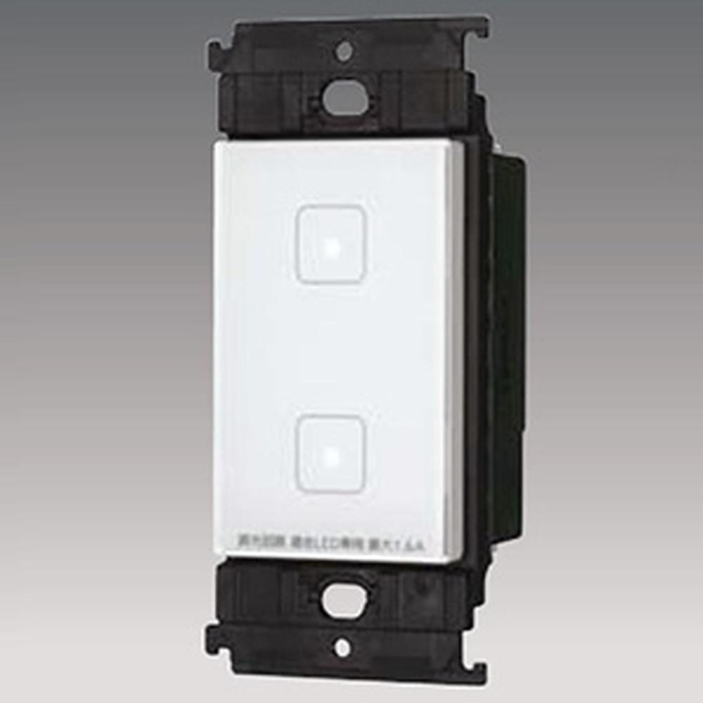 パナソニック タッチダブルスイッチ 受信器 お好み点灯(適合LED専用1.6A)・入/切 マットホワイト WTY5332W