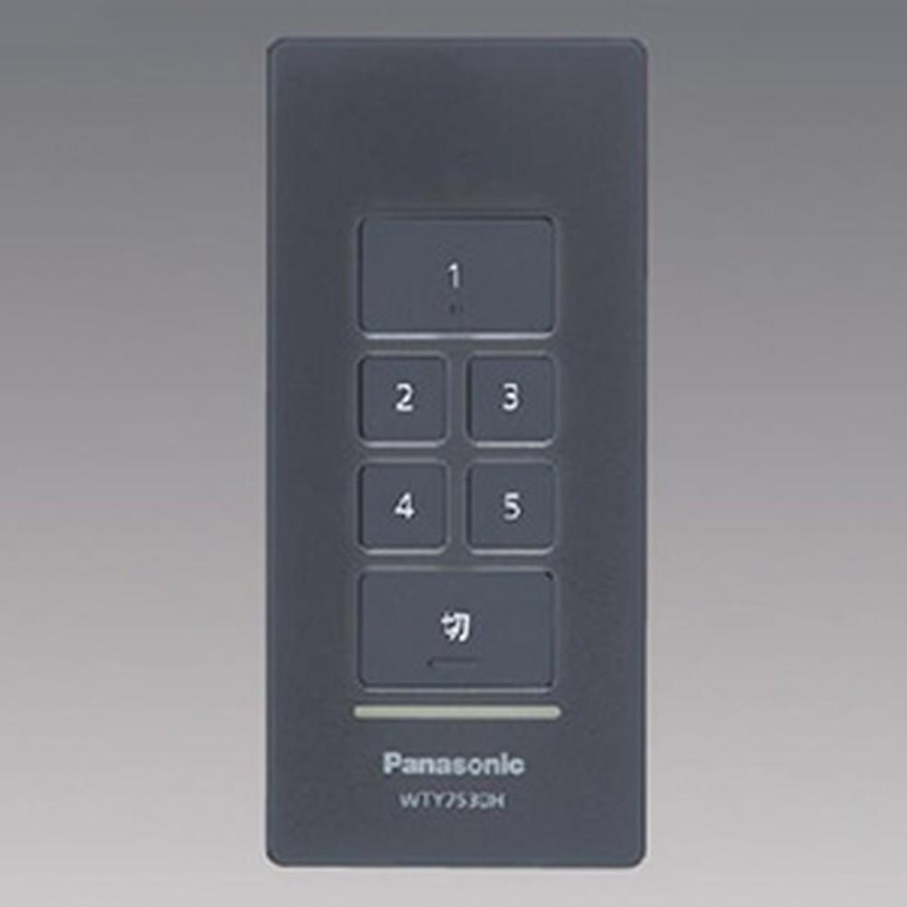 パナソニック シーンリモコン アドバンスシリーズ用 5シーン+一括消灯 マットグレー WTY7530H