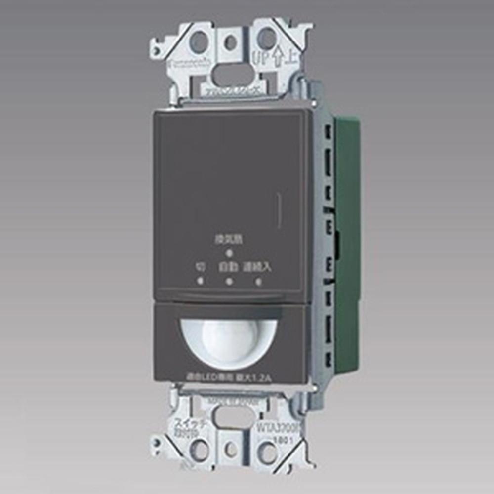 パナソニック 熱線センサ付自動スイッチ 《かってにスイッチ》 トイレ壁取付 適合LED専用1.2A 換気扇連動用 ほんのり点灯モード対応 マットグレー WTA13749H