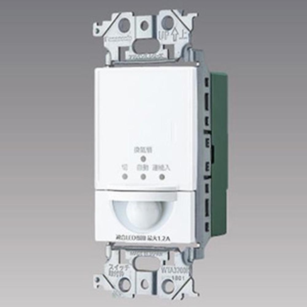 パナソニック 熱線センサ付自動スイッチ 《かってにスイッチ》 トイレ壁取付 適合LED専用1.2A 換気扇連動用 ほんのり点灯モード対応 マットホワイト WTA13749W
