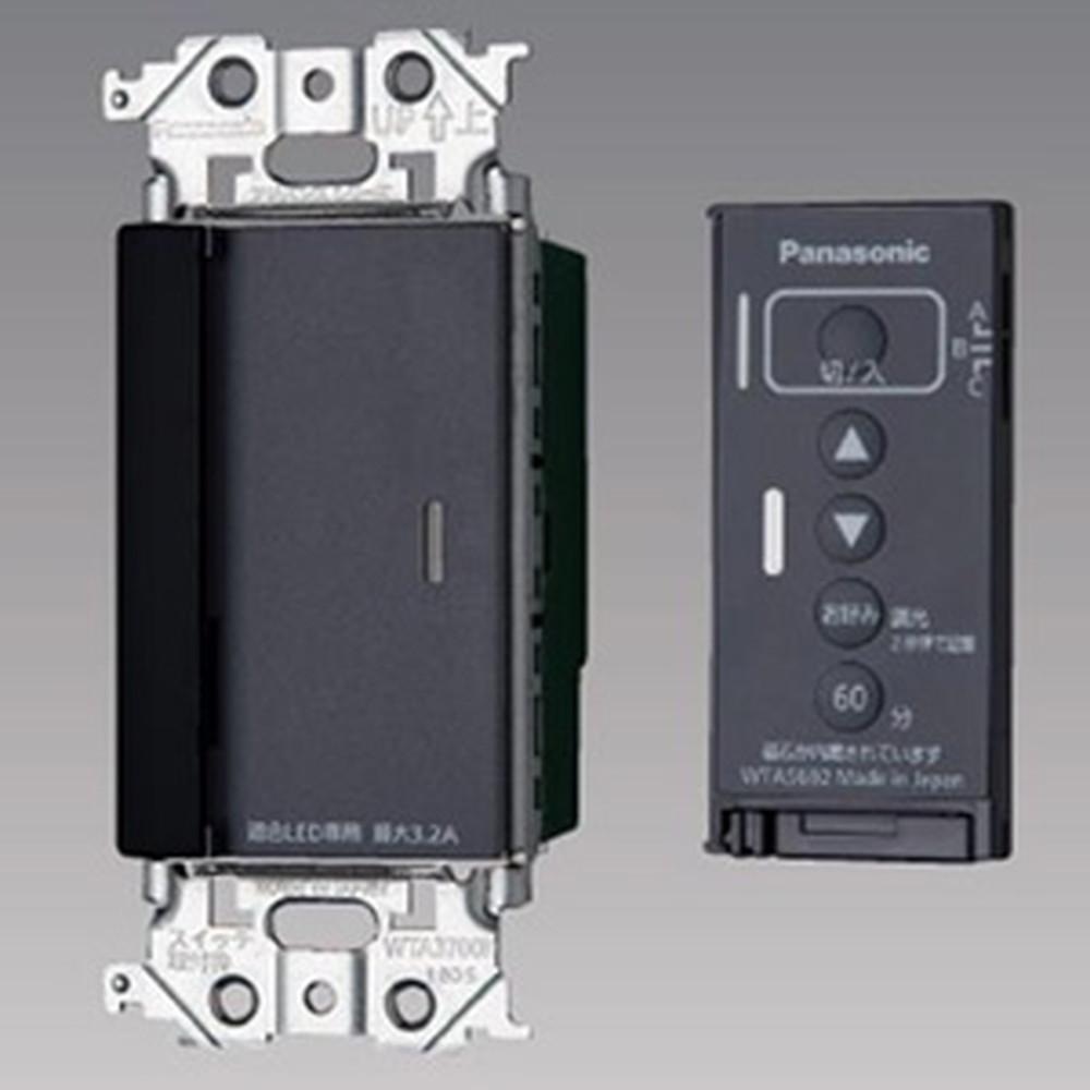 パナソニック とったらリモコン 受信器・発信器セット 2線式・親器・3路配線対応形 逆位相調光用・3チャンネル形 適合LED専用3.2A マットグレー WTA56713H