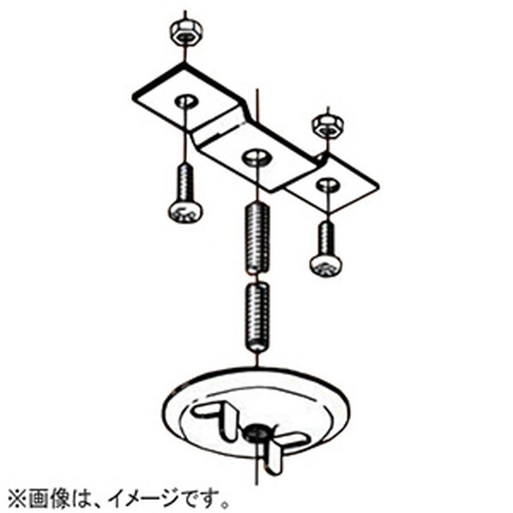 [再販ご予約限定送料無料] ネグロス電工 ケース販売特価 20個セット ボックス用器具吊り金具 T38UB_set 二重天井用 鋼製アウトレットボックス用 激安格安割引情報満載