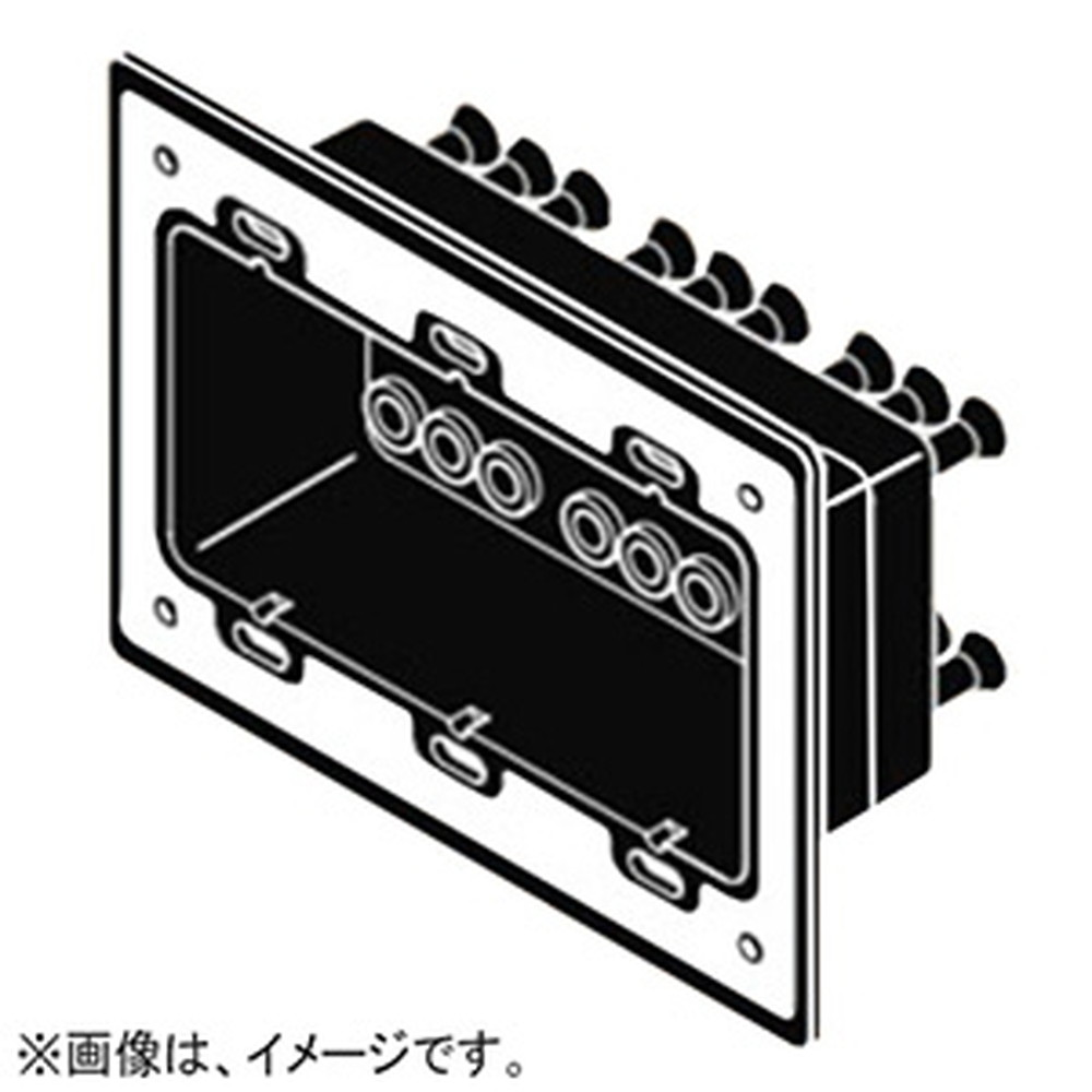 ネグロス電工 高気密型クリーンルーム内ボックス防塵パッキン 《ルフトロック®》 軽量間仕切り用 大角形 スイッチ・コンセント3個用 CR45-3F