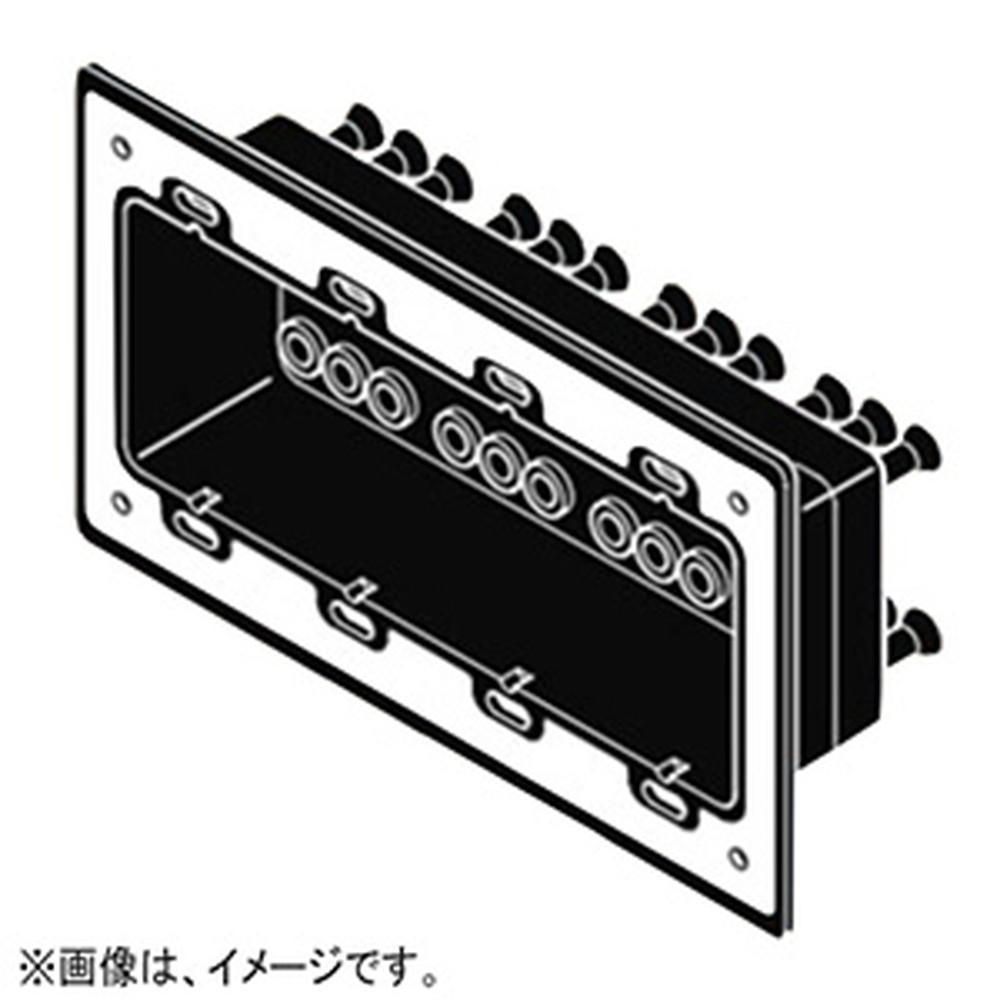 ネグロス電工 高気密型クリーンルーム内ボックス防塵パッキン 《ルフトロック®》 軽量間仕切り用 大角形 スイッチ・コンセント4個用 CR45-4F