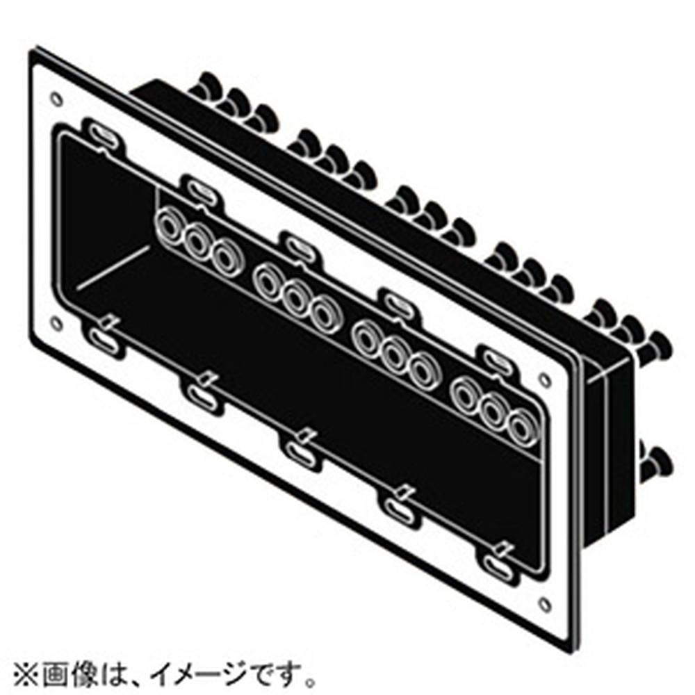 ネグロス電工 高気密型クリーンルーム内ボックス防塵パッキン 《ルフトロック®》 軽量間仕切り用 大角形 スイッチ・コンセント5個用 CR45-5F