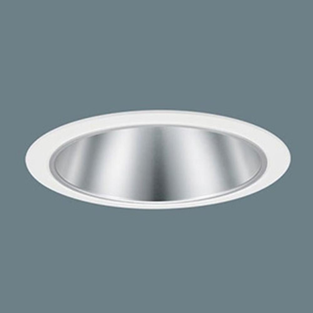 パナソニック LEDダウンライト LED750形 FHT57形×3灯器具相当 埋込穴φ150 コンフォート 調光タイプ 白色 広角50° 銀色鏡面反射板 XND7562SWLZ9