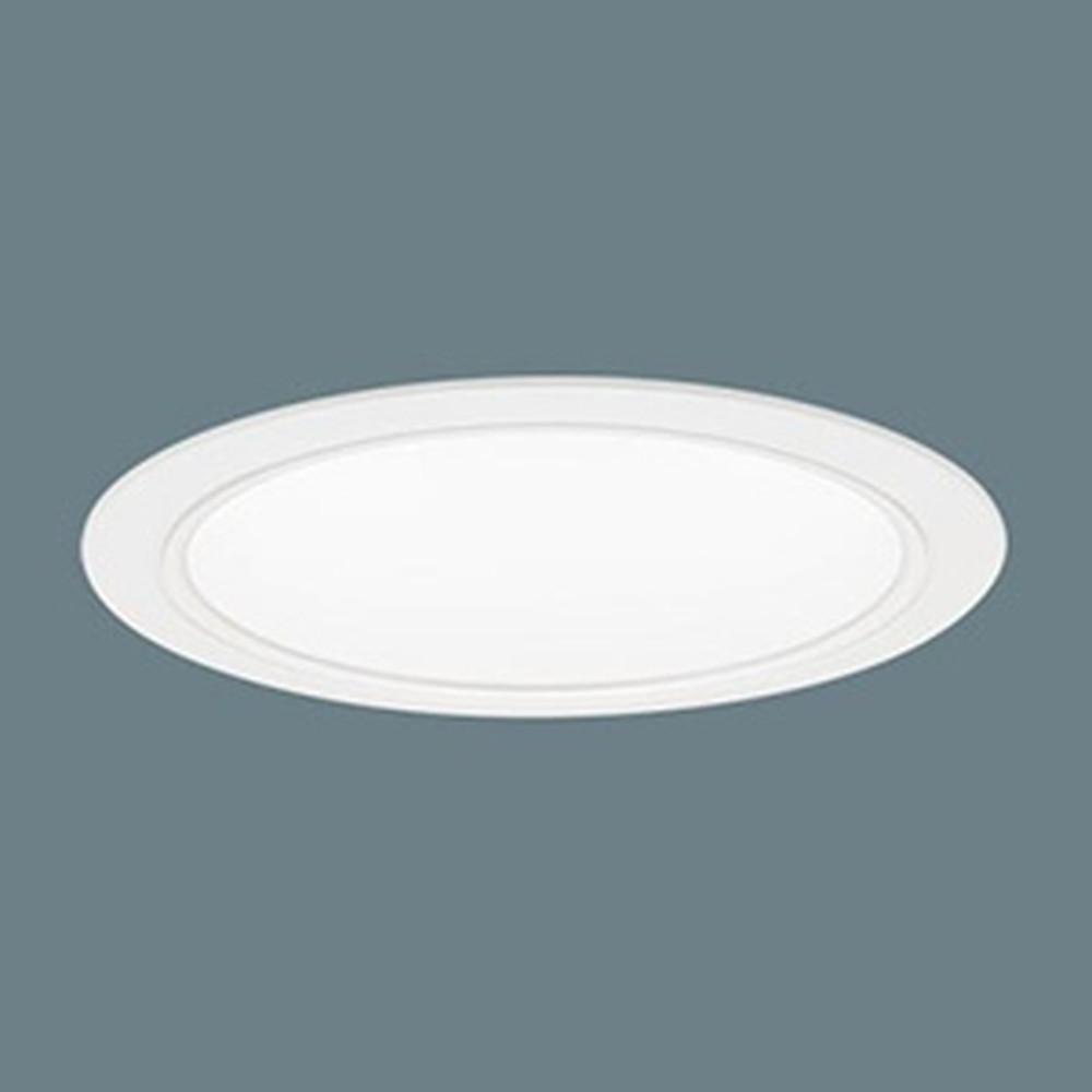 パナソニック LEDダウンライト LED750形 FHT57形×3灯器具相当 埋込穴φ150 コンフォート 調光タイプ 昼白色 拡散70° ホワイト反射板 XND7563WNLZ9