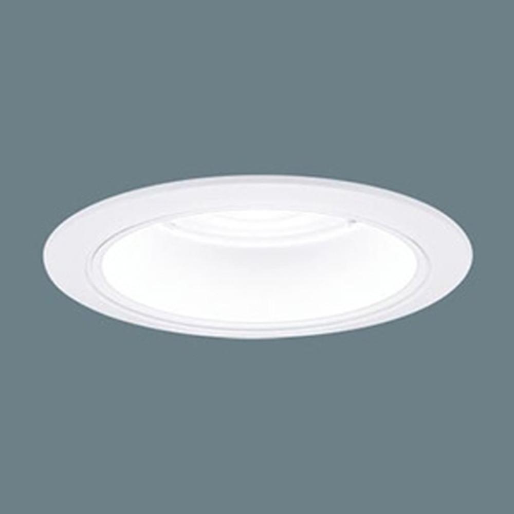 パナソニック LEDダウンライト LED550形 FHT42形×3灯器具相当 埋込穴φ100 調光タイプ 温白色 拡散80° ホワイト反射板 XND5531WVLZ9