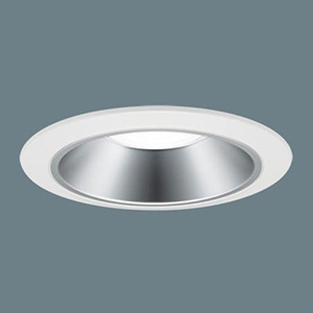 パナソニック LEDダウンライト LED550形 FHT42形×3灯器具相当 埋込穴φ125 プレーン 調光タイプ 温白色 拡散85° 銀色鏡面反射板 XND5551SVLZ9