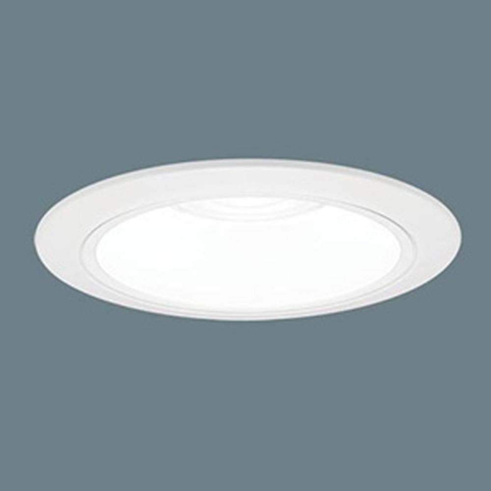 パナソニック LEDダウンライト LED550形 FHT42形×3灯器具相当 埋込穴φ125 プレーン 調光タイプ 電球色 広角50° ホワイト反射板 XND5550WLLZ9
