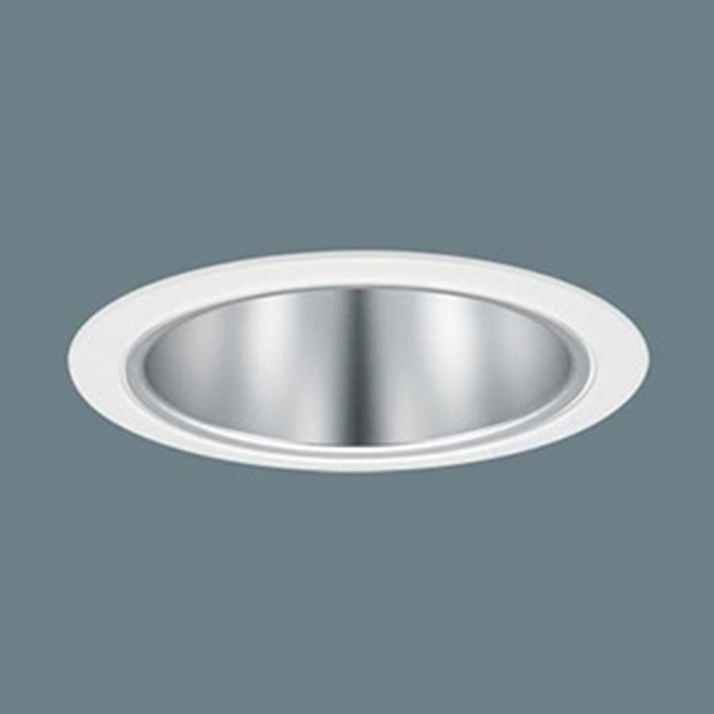 パナソニック LEDダウンライト LED550形 FHT42形×3灯器具相当 埋込穴φ125 コンフォート 調光タイプ 電球色 広角50° 銀色鏡面反射板 XND5552SLLZ9