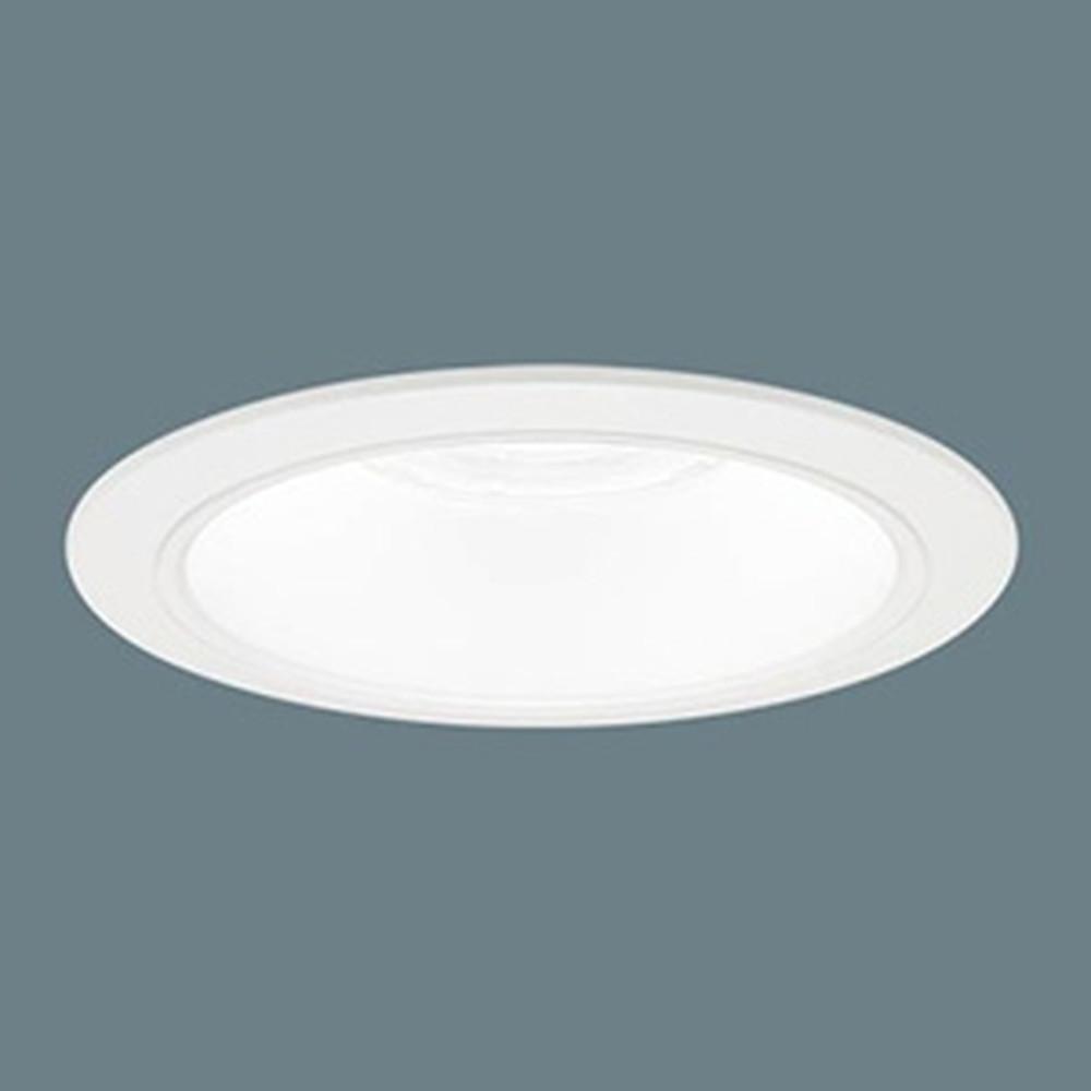 パナソニック LEDダウンライト LED550形 FHT42形×3灯器具相当 埋込穴φ150 プレーン 調光タイプ 昼白色 広角50° ホワイト反射板 XND5560WNLZ9