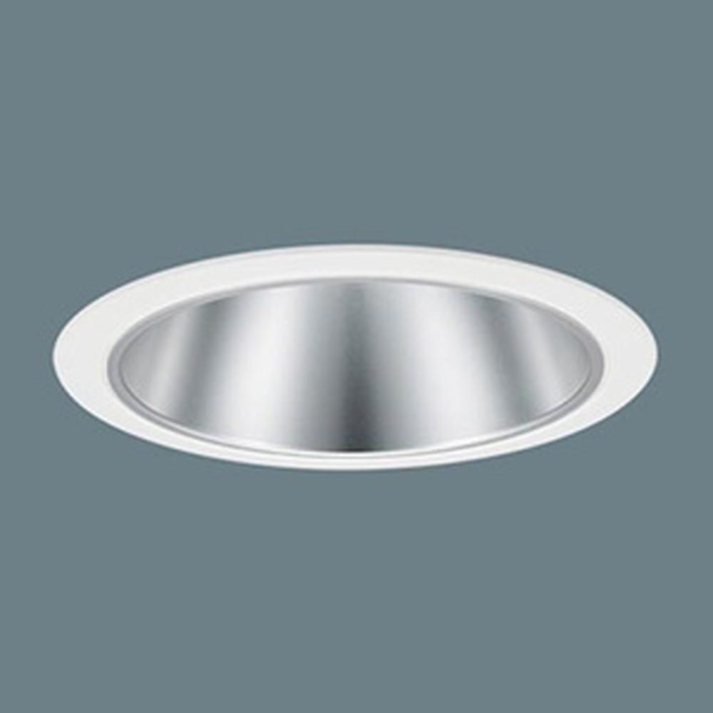 パナソニック LEDダウンライト LED550形 FHT42形×3灯器具相当 埋込穴φ150 コンフォート 調光タイプ 昼白色 広角45° 銀色鏡面反射板 XND5562SNLZ9