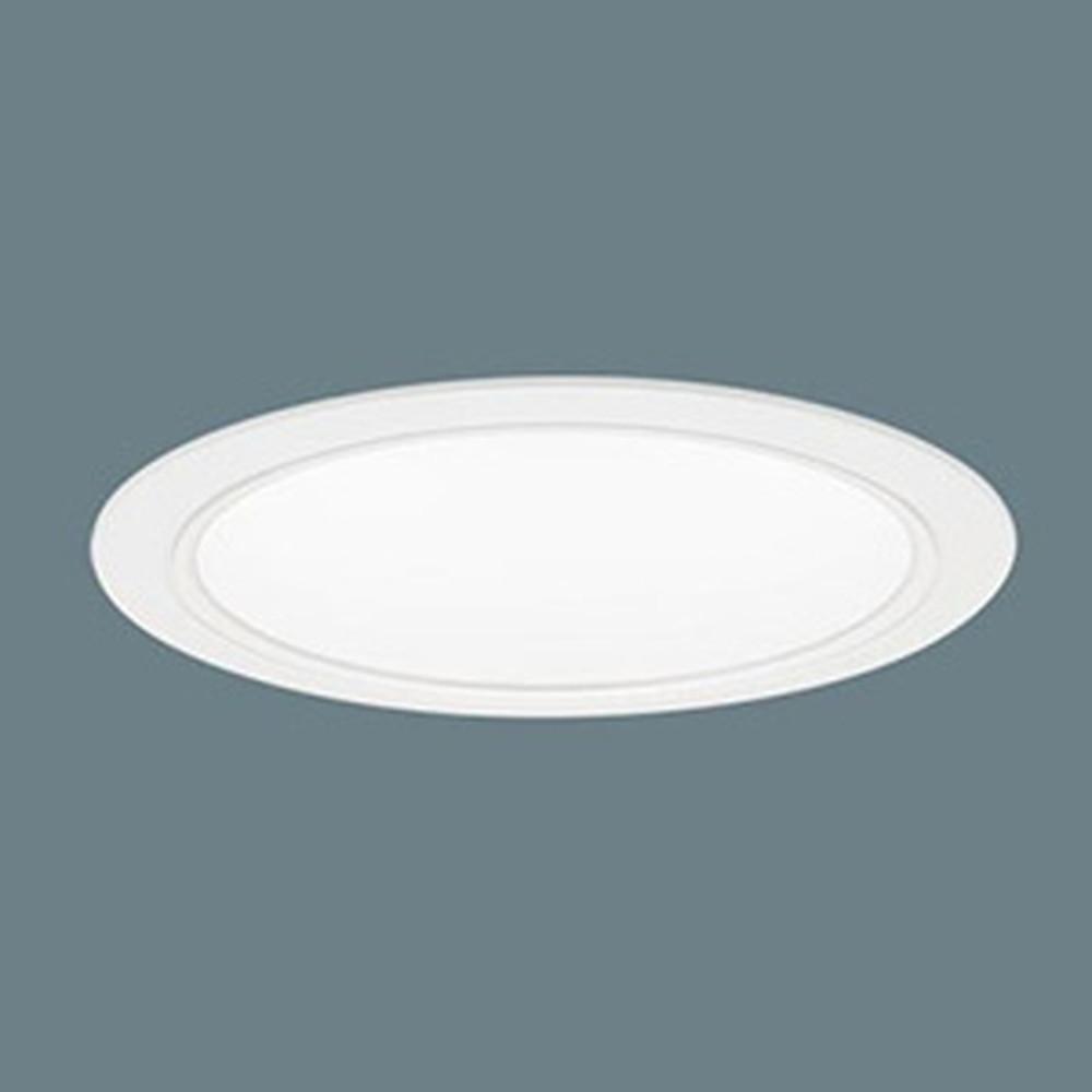 パナソニック LEDダウンライト LED550形 FHT42形×3灯器具相当 埋込穴φ150 コンフォート 調光タイプ 昼白色 拡散75° ホワイト反射板 XND5563WNLZ9