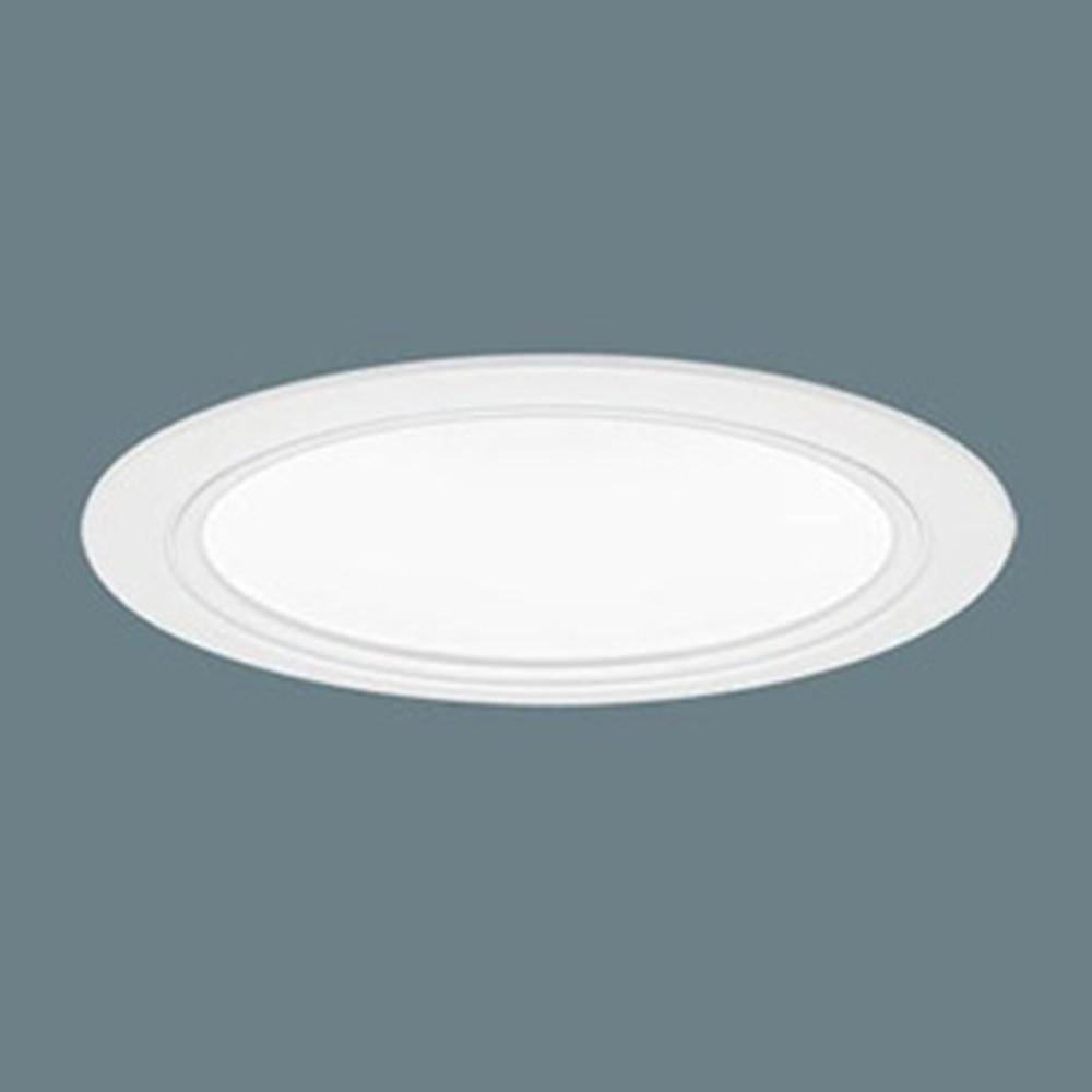 パナソニック LEDダウンライト 超目玉 LED200形 FHT42形器具相当 おしゃれ 埋込穴φ100 コンフォート 2700K 電球色 XND2033WYLE9 ホワイト反射板 拡散70°