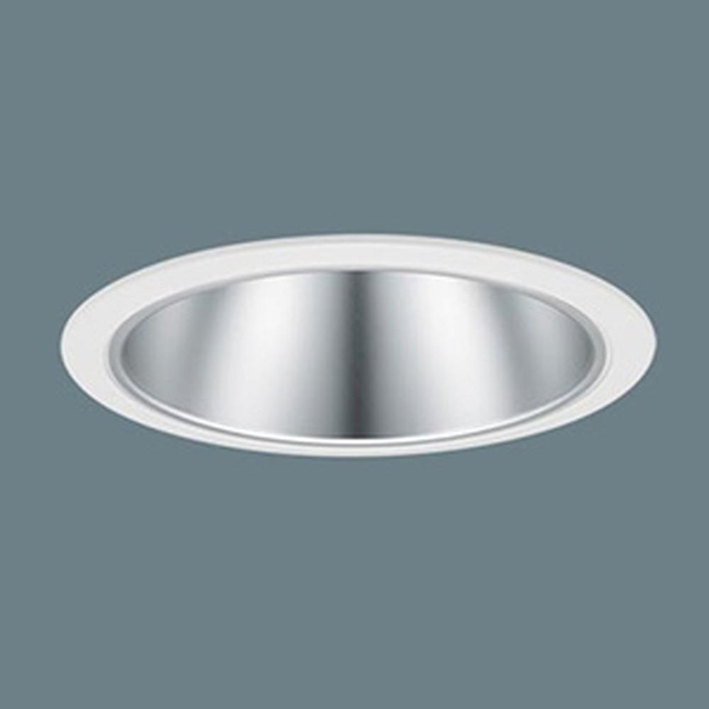パナソニック LEDダウンライト LED200形 FHT42形器具相当 埋込穴φ125 調光タイプ コンフォート 白色 広角45° 銀色鏡面反射板 XND2052SWLZ9