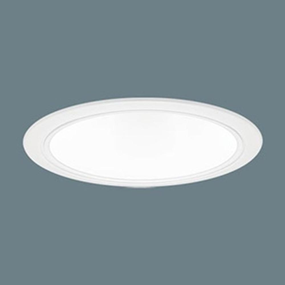 パナソニック LEDダウンライト LED200形 FHT42形器具相当 埋込穴φ125 永遠の定番 商店 コンフォート XND2053WVLE9 温白色 ホワイト反射板 拡散70°