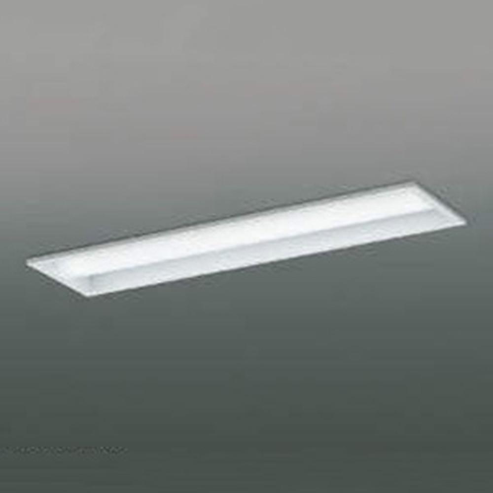 コイズミ照明 LEDユニット搭載ベースライト 《credy ADシリーズ》 20形 埋込型 下面開放 W150 800lmクラス 非調光タイプ FLR20W×1灯相当 昼白色 AD92042L+AE49453L