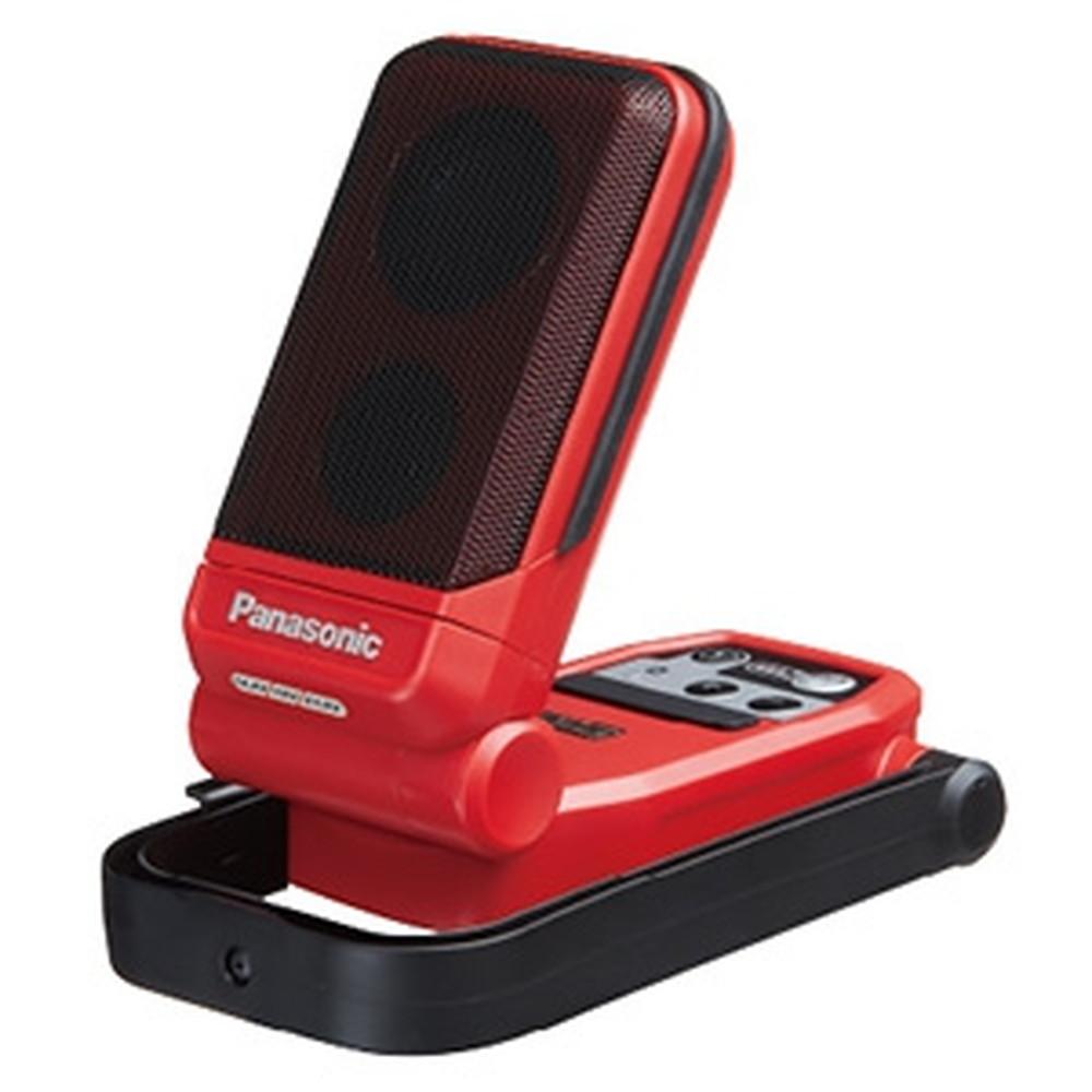 パナソニック 工事用充電ワイヤレススピーカー 本体のみ 3電圧対応 Bluetooth®対応 USB端子付 赤 EZ37C5-R