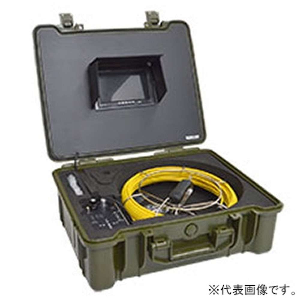 サンコー 配管用内視鏡スコープ 《premier》 カメラ先端径φ23mm ケーブル長40m CARPSCA4