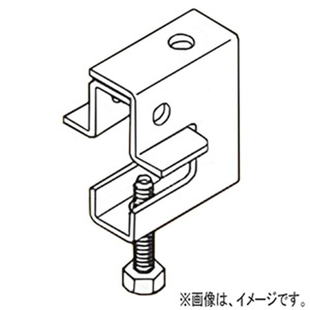 ネグロス電工 一般形鋼・リップみぞ形鋼用吊りボルト支持金具 M10 フランジ厚3~24mm チタン TI-HB1U
