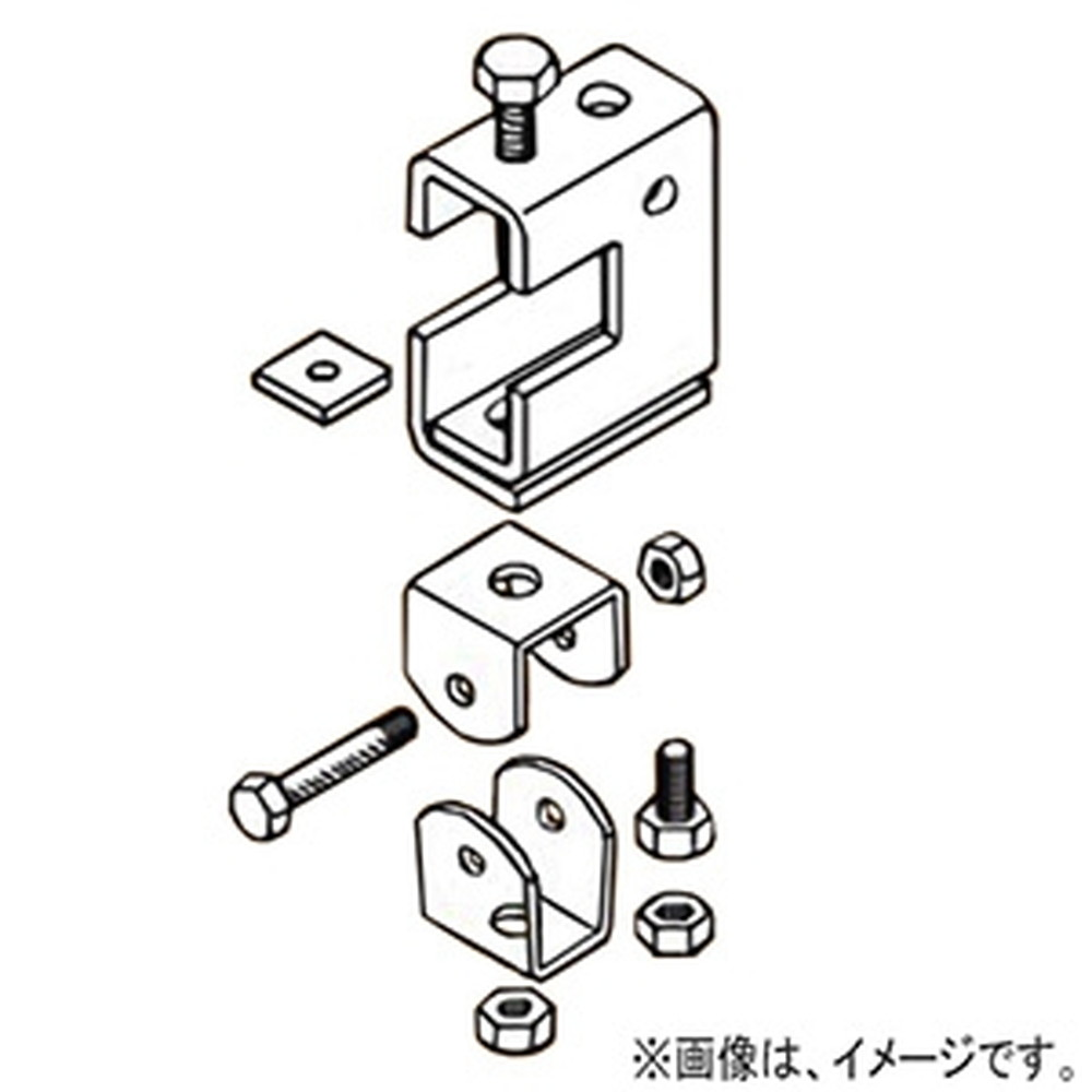 ネグロス電工 【ケース販売特価 10個セット】 一般形鋼用吊りボルト支持金具 W1/2 フランジ厚5~30mm HBTS1-W4_set