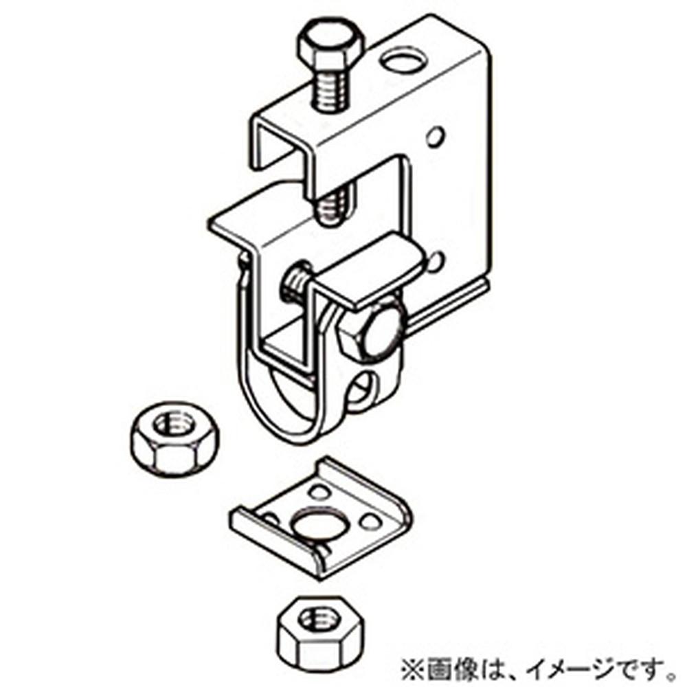 ネグロス電工 【ケース販売特価 50個セット】 一般形鋼・リップみぞ形鋼用吊りボルト支持金具 W3/8 フランジ厚3~20mm 電気亜鉛めっき HB1S-W3_set