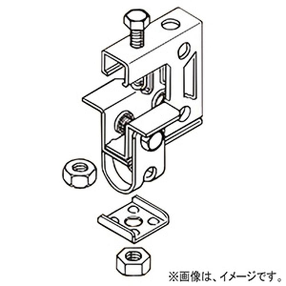 ネグロス電工 【ケース販売特価 50個セット】 一般形鋼・リップみぞ形鋼用吊りボルト支持金具 W3/8 フランジ厚3~24mm ステンレス鋼 S-HB2-W3_set