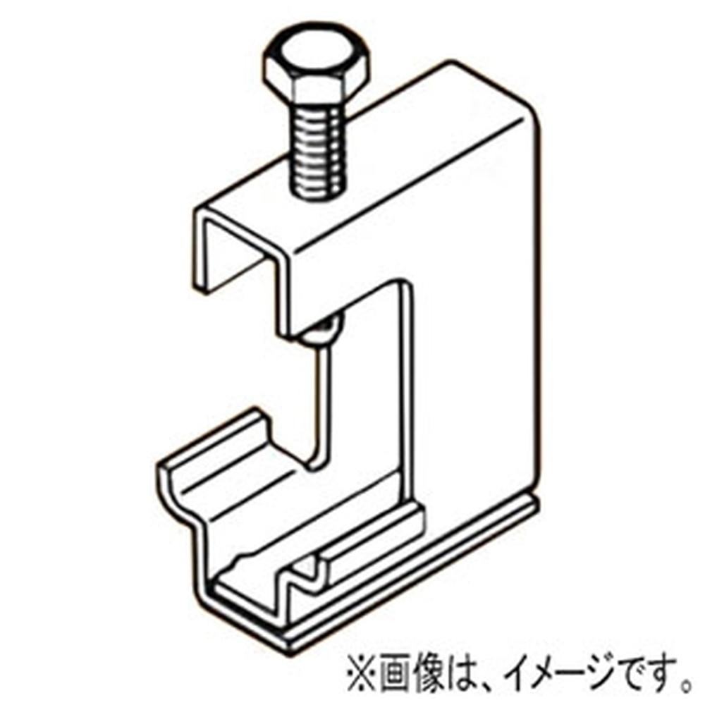 ネグロス電工 【ケース販売特価 40個セット】 H形鋼用吊りボルト支持金具 D1・D2・D3・D41タイプ フランジ幅100~400mm フランジ厚7~28mm 電気亜鉛めっき BHIDH_set