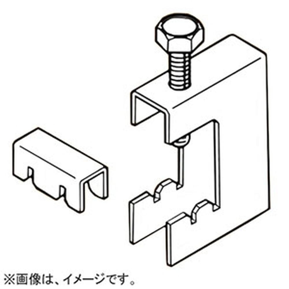 ネグロス電工 【ケース販売特価 20個セット】 H形鋼用吊りボルト支持金具 D1・D2・D3・D41タイプ フランジ幅100~400mm フランジ厚7~28mm ステンレス鋼 S-BHIWH_set