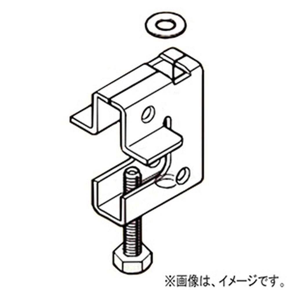 ネグロス電工 【ケース販売特価 20個セット】 一般形鋼用吊りボルト支持金具 W3/8・M10・W1/2・M12 フランジ厚5~30mm 溶融亜鉛めっき仕上 Z-HB25U_set