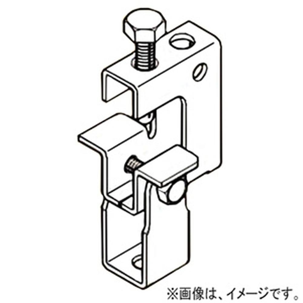 ネグロス電工 【ケース販売特価 20個セット】 一般形鋼用吊りボルト支持金具 W3/8・M10・W1/2・M12 フランジ厚5~30mm ステンレス鋼 S-HB25_set