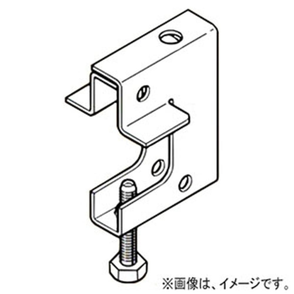 ネグロス電工 【ケース販売特価 20個セット】 一般形鋼用吊りボルト支持金具 W3/8・M10・W1/2・M12 フランジ厚31~50mm 溶融亜鉛めっき仕上 Z-HB25WU_set