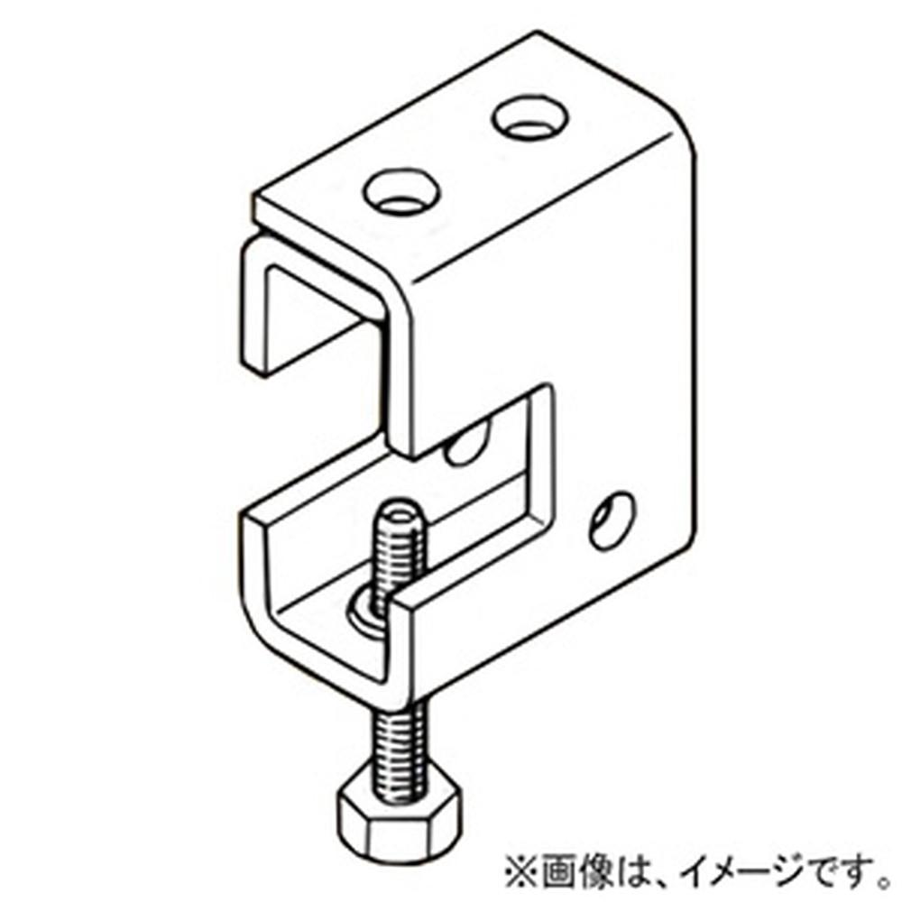 ネグロス電工 【ケース販売特価 20個セット】 一般形鋼用吊りボルト支持金具 強力タイプ W3/8・M10・W1/2・M12 フランジ厚5~30mm ステンレス鋼 S-HB50P_set