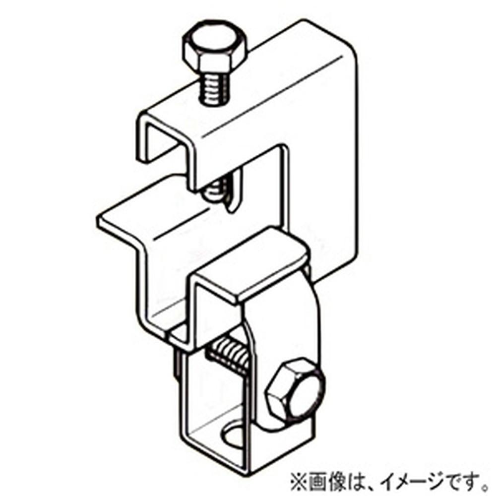 ネグロス電工 【ケース販売特価 50個セット】 一般形鋼・リップみぞ形鋼用吊りボルト支持金具 W3/8・M10・W1/2・M12 フランジ厚3~24mm 溶融亜鉛めっき仕上 Z-HB1FN_set