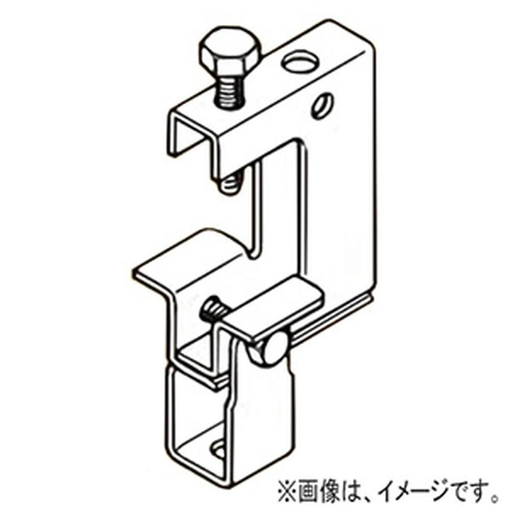 ネグロス電工 【ケース販売特価 20個セット】 一般形鋼用吊りボルト支持金具 W3/8・M10・W1/2・M12 フランジ厚31~50mm 溶融亜鉛めっき仕上 Z-HB25W_set