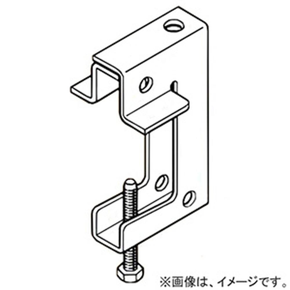 ネグロス電工 【ケース販売特価 20個セット】 一般形鋼用吊りボルト支持金具 W3/8 フランジ厚40~70mm ステンレス鋼 S-HB4U_set